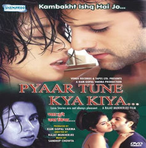 pyaar tune kya kiya price  india buy pyaar tune kya