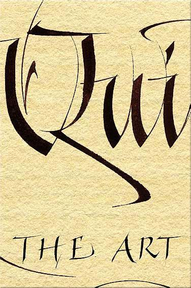 quill skill calligraphy  denis brown  detail
