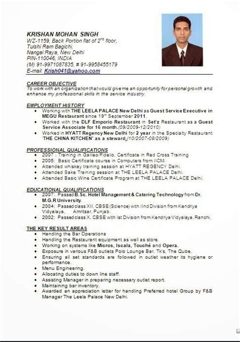 Hotel Industry Resume Format by Image Result For Resume Format For Hotel Management