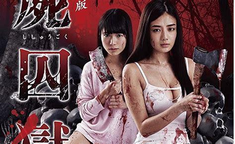 Download Film Semi Jepang Video Bokep Ngentot