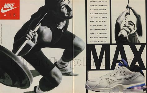 Vintage Nike Print Ads In Nike Retro Forum