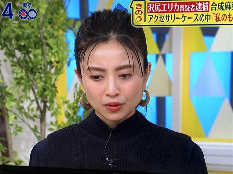 片瀬 那奈 沢尻 エリカ フライデー