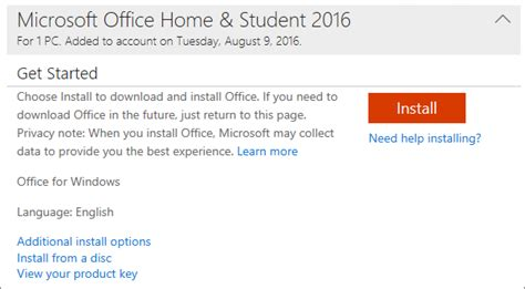 using product with office 365 office 2016 or office