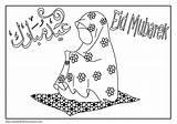 Eid Coloring Pages Ramadan Mubarak Kleurplaat Malvorlage Getcoloringpages Printable Kareem Kid Ocean sketch template