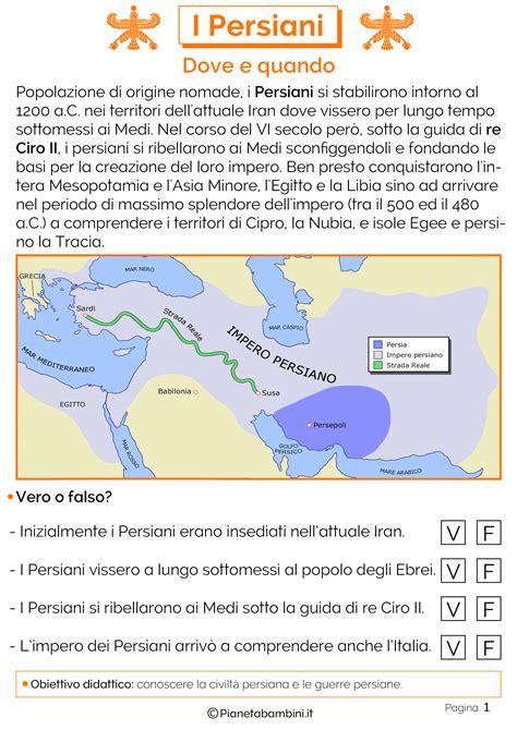 persiani storia i persiani schede didattiche per la scuola primaria