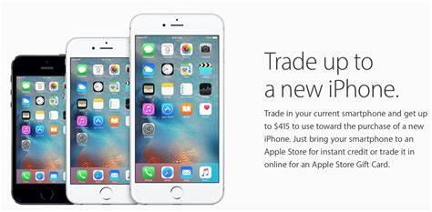 iphone trade in deals apple canada smartphone trade in now offers up to 415