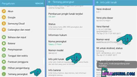 We did not find results for: 3 Cara Mengunci Jaringan 4G Samsung Semua Tipe (2020)