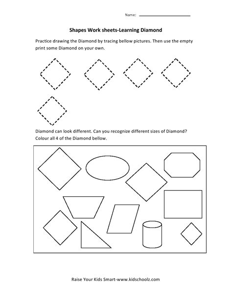 Diamond Tracing Worksheet Worksheets For All  Download And Share Worksheets  Free On
