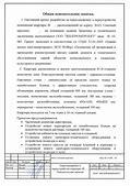 перечень работ по капремонту согласно новому закону