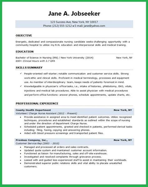 20146 nursing resume template free nursing student resume creative resume design templates