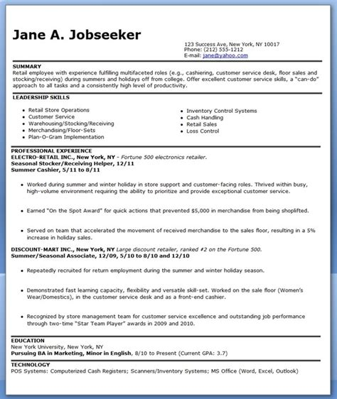 seasonal retail resume sle resume downloads