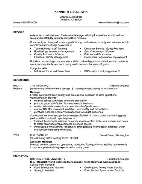 modern business resume format 2018 new resume format 2018