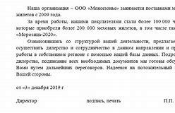 Размер алиментов в казахстане с 1 январе 2020