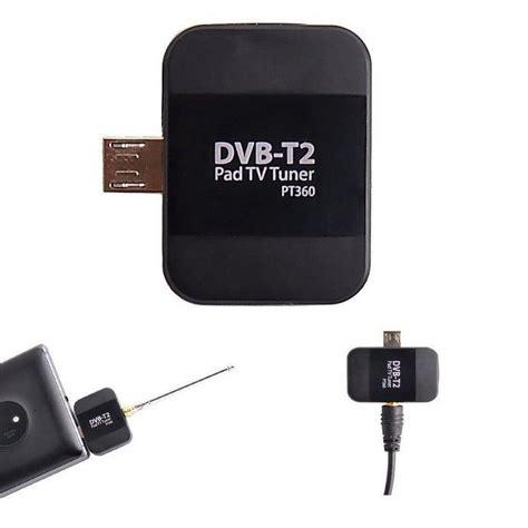 samsung dvb t2 receiver dvb t2 receiver mw360 mobile tv dvb t2 dvb t tv