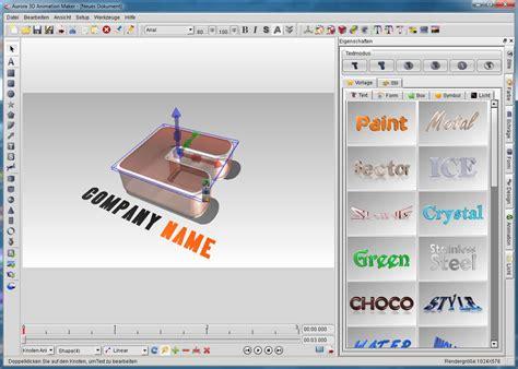 aurora  animation maker