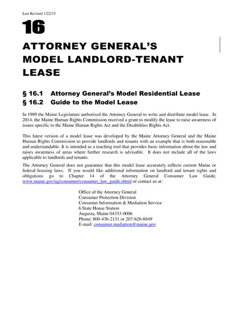 maine standard residential lease agreement template