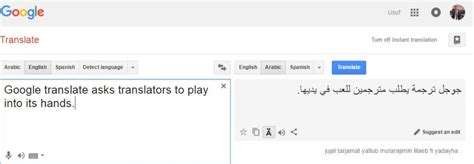 transate to how translate to arabic affects translators