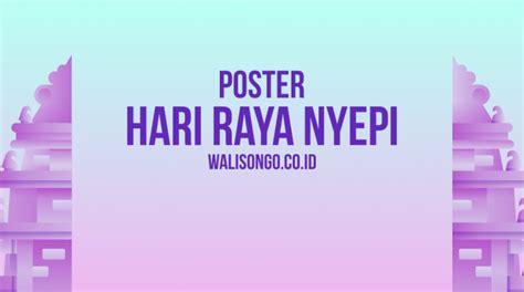 poster background hari raya nyepi    saka
