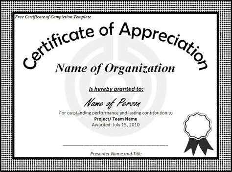 Certificate Of Completion Word Template Free by Free Certificate Of Completion Template Word Excel Formats