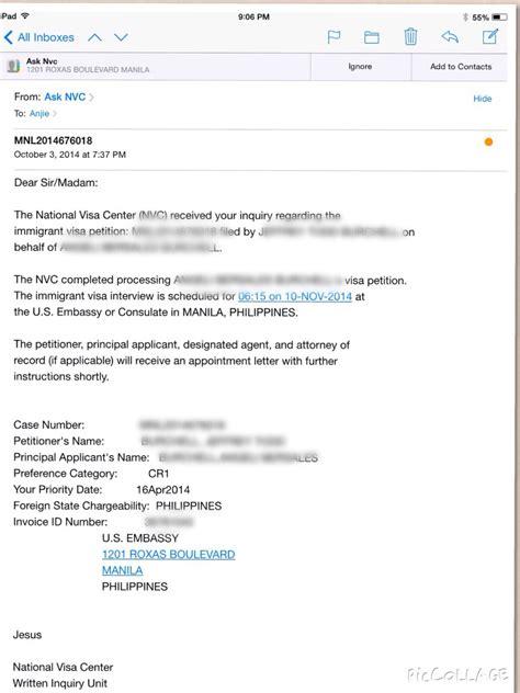 appointment letter nvc national visa center dept