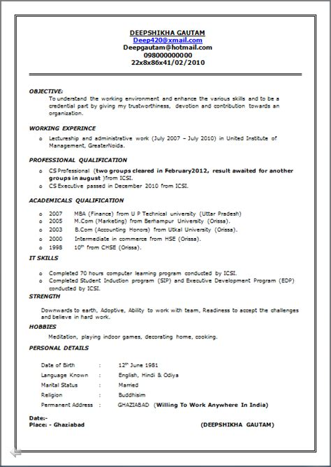 Fmcg Resume Format by Sales Fmcg Resume