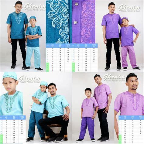 Baju Muslim Koko Pria Ayah Anak jual baju koko anak koko ayah anak koko gk 0004 di