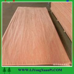 lowes wood veneer sheets oak veneer sheets lowes wood veneer suppliers from china manufacturer linyi liyong rotary cut