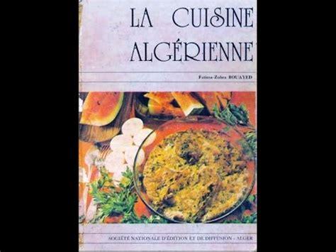 livre cuisine v arienne la cuisine algérienne téléchargement gratuit