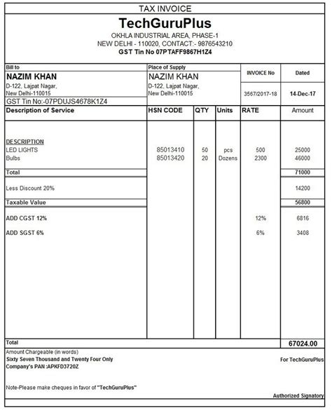 gst invoice format  excel word   jpeg format