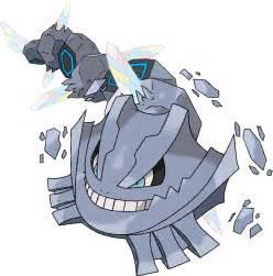 Pokemon Mega Steelix
