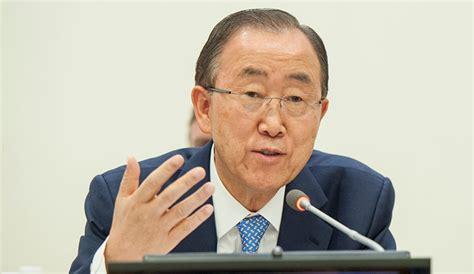 secretaire de l onu journ 233 e des nations unies message du secr 233 taire g 233 n 233 ral de l onu ban ki moon minusca