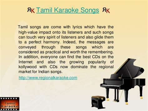 Tamil Karaoke Songs