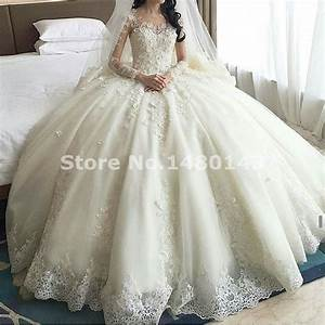 Luxury Cathedral Train Ball Gown Wedding Dresses 2016 Lace