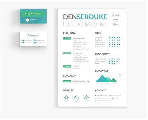 Ui Developer Resume Summary by Accounting Resume Exles Pdf All About Me Resume