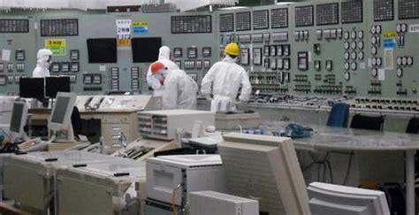 mardi le japon 233 tait quot en 233 tat d alerte maximum quot aux probl 232 mes de la centrale nucl 233 aire