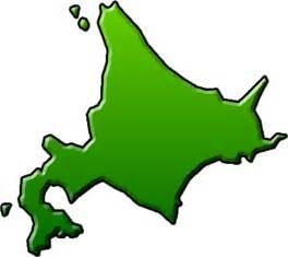 北海道:北海道|業務用エアコンを一括 ...