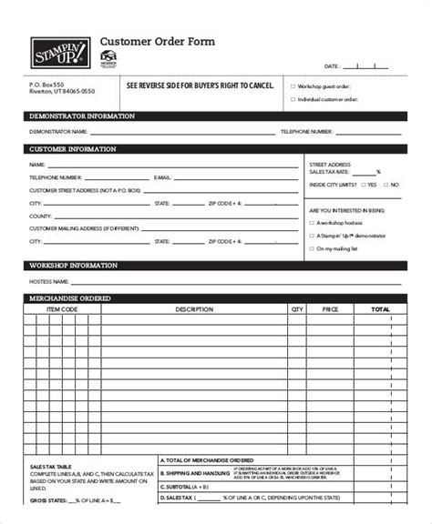 simple order form template 9 simple order forms sle templates
