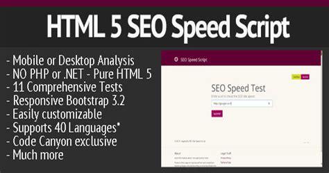 Html 5 Seo Speed Script