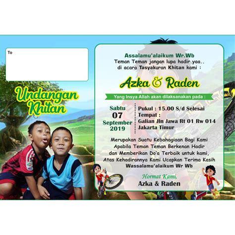 Undangan Untuk Teman by Undangan Khitan Custom Shopee Indonesia