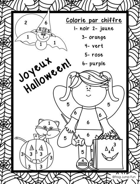 French Halloween Math Freebie! Petit Paquet De Pages De Maths Au Theme De L'halloween Gratuit