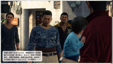 yakuza  story details harukas son build