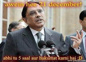 Funny Picture funny zardari jokes | Pak101.com