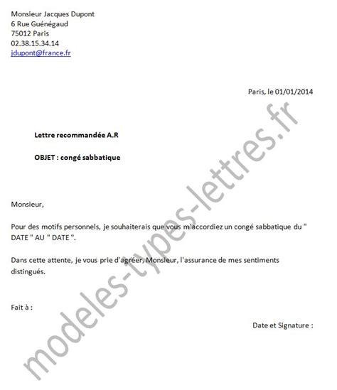 modele lettre remise en propre contre signature modele lettre remise en propre contre signature