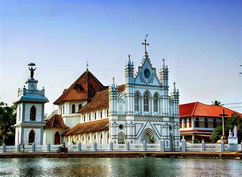 st marys syro malabar catholic forane church alleppey