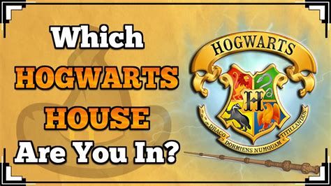 Hogwarts House Test by Which Hogwarts House Do You Belong In
