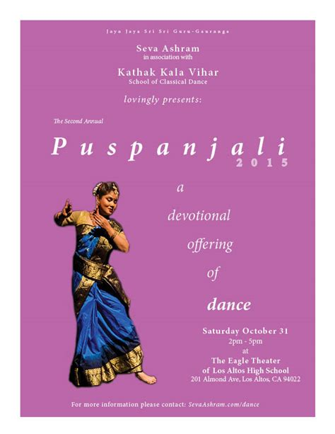 puspanjali kathak dance performance october st