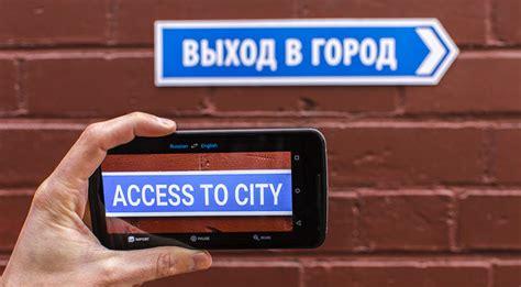 Traduttore Mobile by Miglior Traduttore Inglese Italiano Gratis Web App