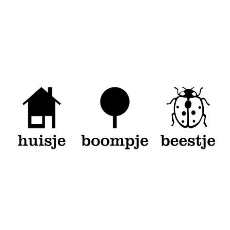 Huisje Boompje Beestje Nl by Huisje Boompje Beestje Muursticker Raamsticker