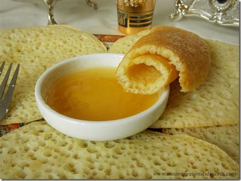 mixeur de cuisine baghrir crêpes mille trous بغرير حورية المطبخ le