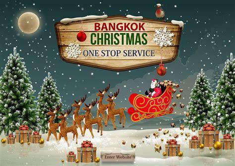 what to get for christmas bangkok christmas
